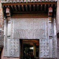 alhambra granada entrada