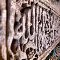 alhambra granada inscripciones